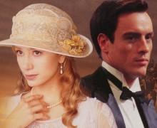 great gatsby (2000)