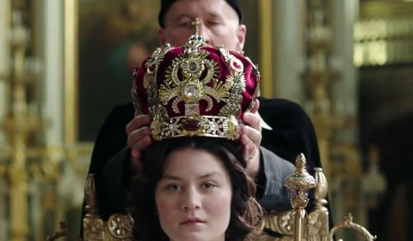 The Girl King (2015)