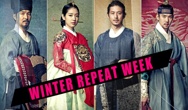 The Royal Tailor (2014) - winter repeat week